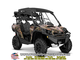 Can-Am COMMANDER 1000 HUNT 2016 MOSSY OAK CAMO (no image)