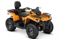 Can-Am OUTL. MAX DPS 570 2020 6167549185